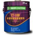 ZT-108 水溶性聚氨酯注浆液