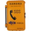 SIP隧道广播调度系统,隧道SIP调度通讯系统,海绵城市专用电话机